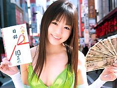 つぼみのチ○ポしごきに耐えたら10万円差し上げます