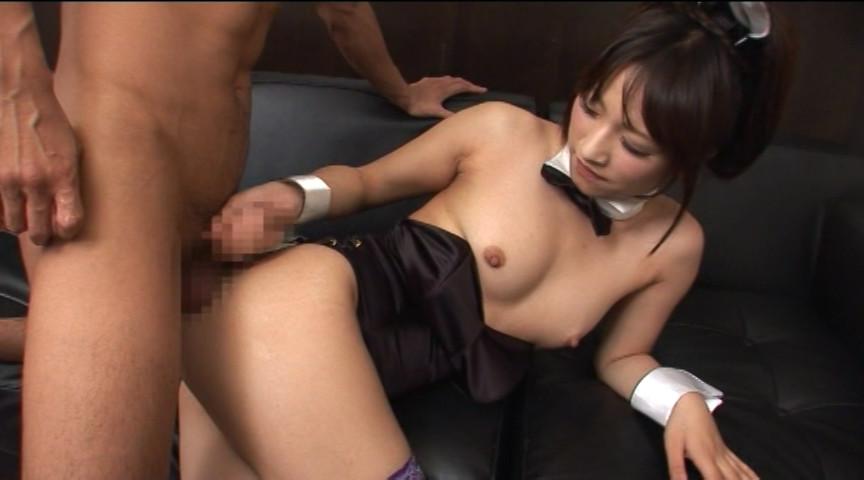 SUPER BUNNY GIRL SEX