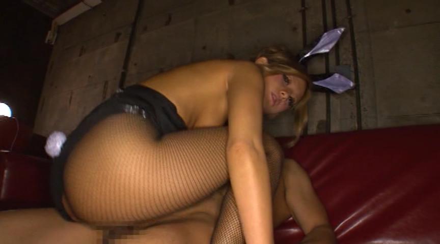 SUPER BUNNY GIRL SEX2