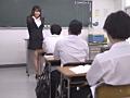 女教師監禁凌辱 知花メイサ-0