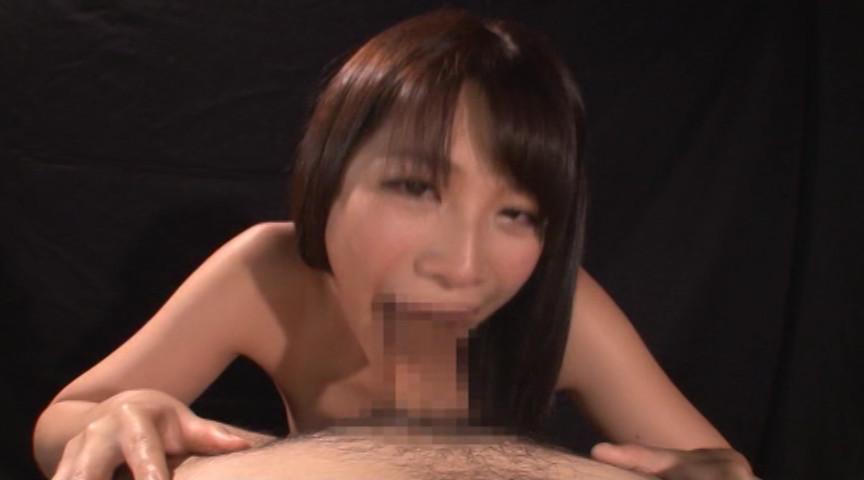 鬼フェラ地獄14 小早川怜子 春原未来のサンプル画像