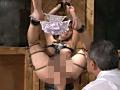 SM獄窓の女たち 囚われの肉魔 画像3