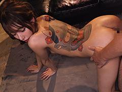 フェチ:刺青の女 黒咲しずく 般若オーガズムSEX