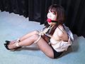 櫻乃春 - 誘拐された秘書 - 全篇