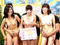 女子アナHなハプニング映像 パート3