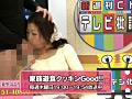 女子アナHなハプニング映像 パート3-5
