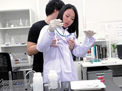 現役女性化学者AVデビュー 加藤マキ