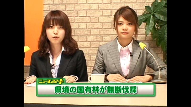 女子アナHなハプニング総集編5時間DX