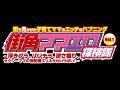 街角ママエロ探検隊 Vol.1