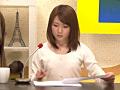 女子アナHなハプニング映像8連発 超過激お宝ハプニング