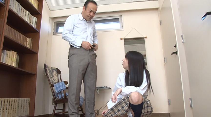 超かわいいロリ娘と父親の心と体が入れ替わり 板野有紀