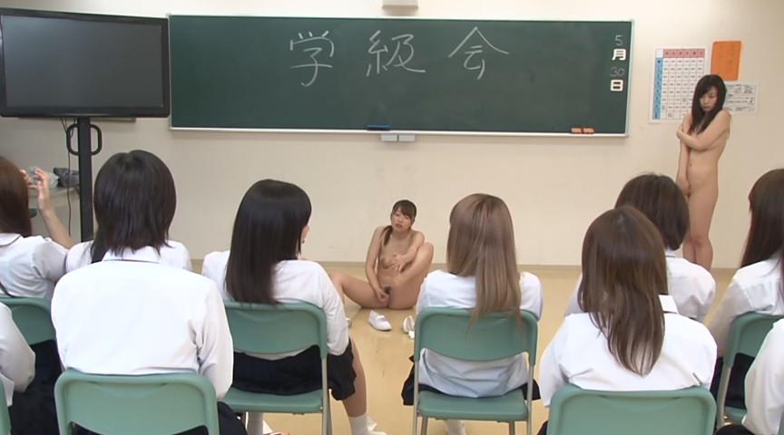 私立花園女子校いじめ学級会
