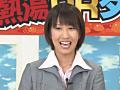 女子アナHなハプニング映像 2013夏 お宝3時間スペシャルサムネイル1