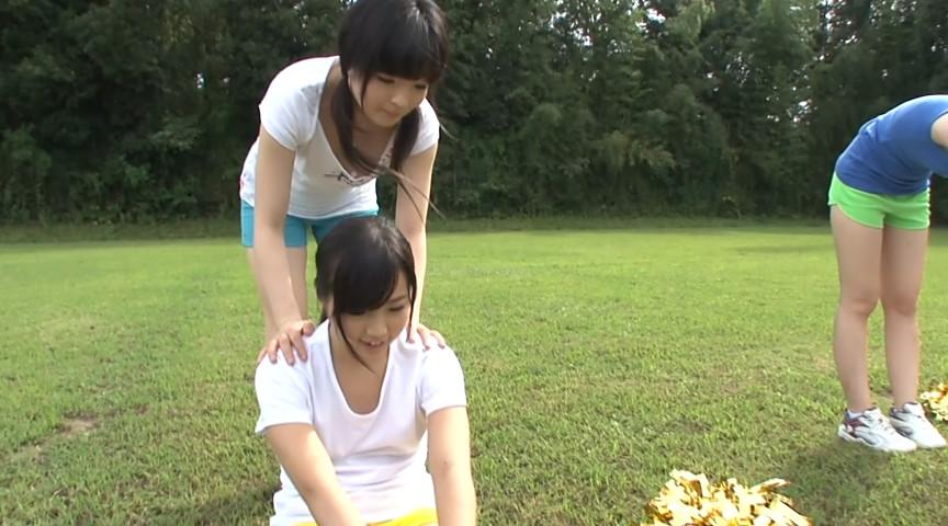 女子大生チアリーディング部レズ強化合宿のサンプル画像