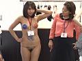 女性下着メーカーいじめ商品開発部-4