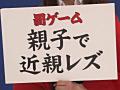 ROCKET2013 下半期総集編サムネイル4