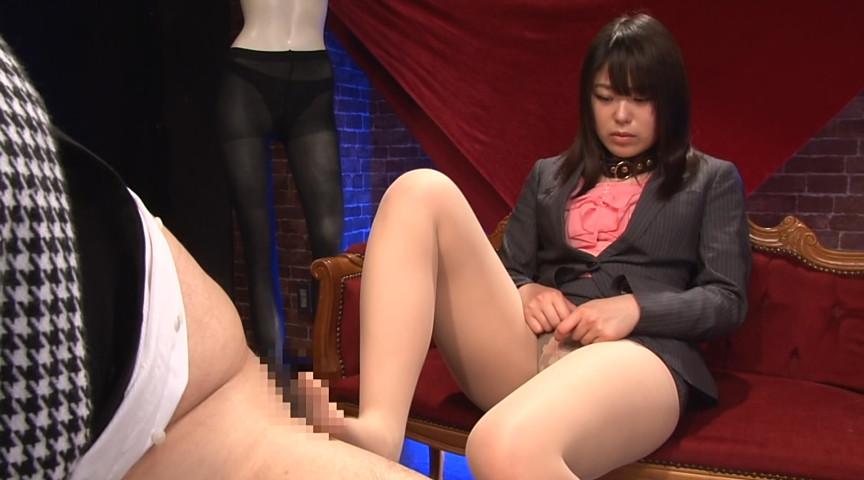 高級奴隷秘書(秘)パンスト品評会 画像 4