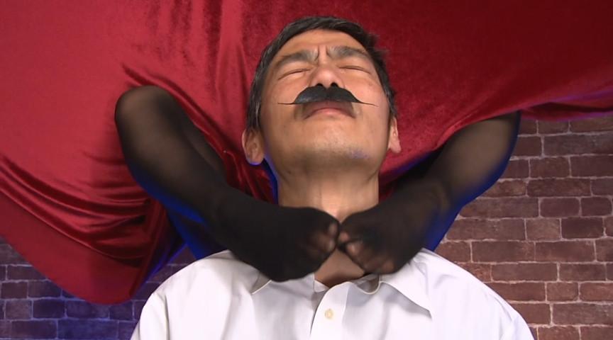 高級奴隷秘書(秘)パンスト品評会 画像 15