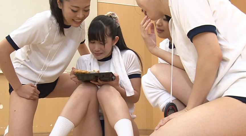 私立極門女子校バレーボール部シゴキ選抜合宿 4枚目