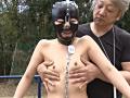 全裸奴隷少女野外調教【3】