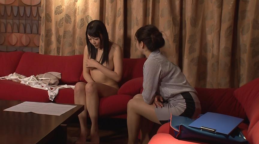 屈辱と恥辱のウエディングドレス 奴隷花嫁2 浜崎真緒 川上ゆう の画像2