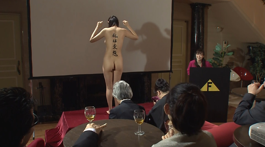 屈辱と恥辱のウエディングドレス 奴隷花嫁2 浜崎真緒 川上ゆう の画像14