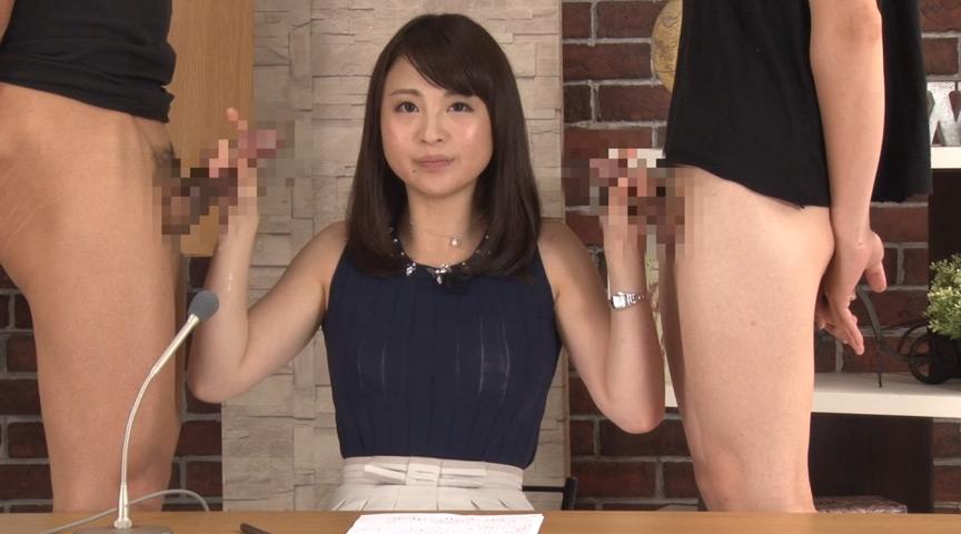 淫語女子アナ7のサンプル画像