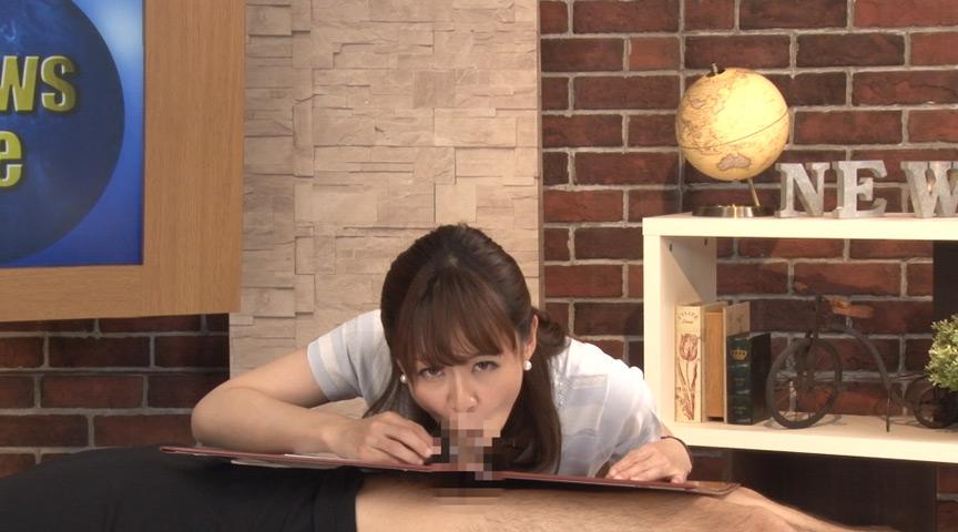 淫語女子アナ7のサンプル画像5