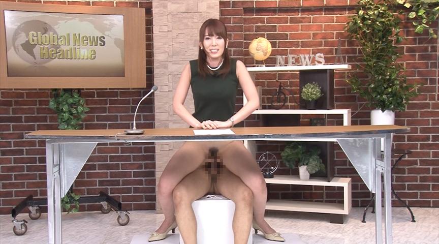淫語女子アナ8