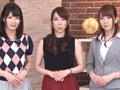 淫語女子アナ8-0