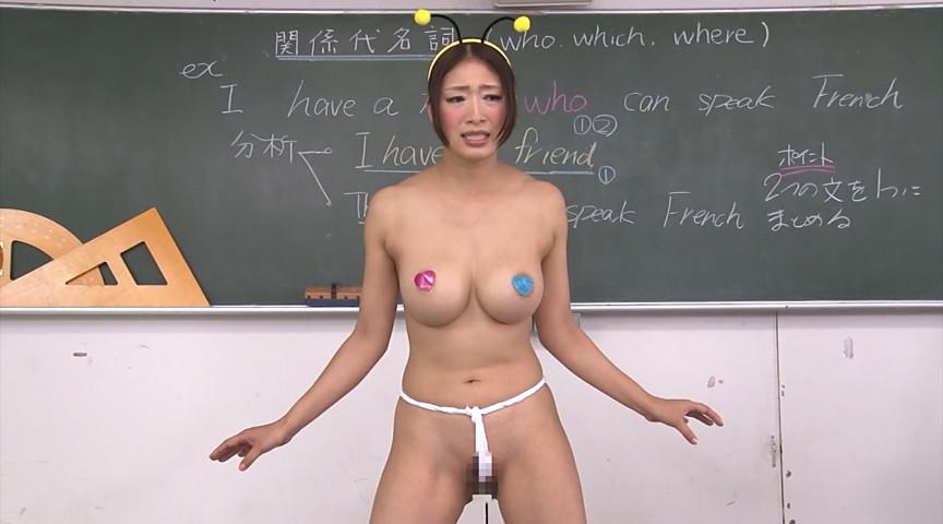 生徒たちに晒し者にされた女教師 立花仁美先生 生徒編