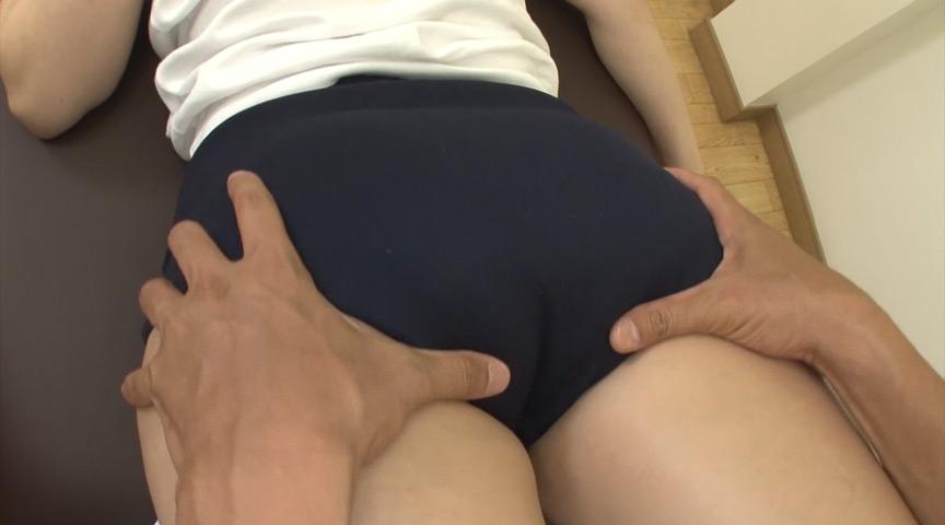 デカ尻女子校生ブルママッサージ 画像 4