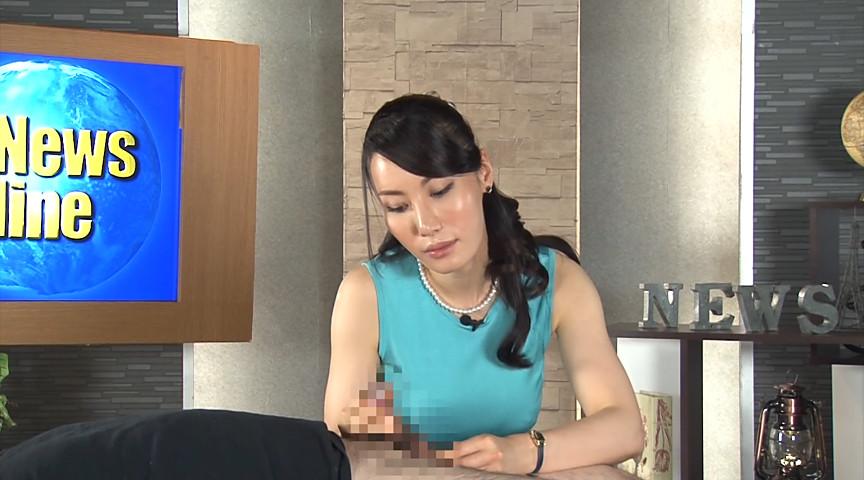 淫語女子アナ9 -美熟女アナSP-