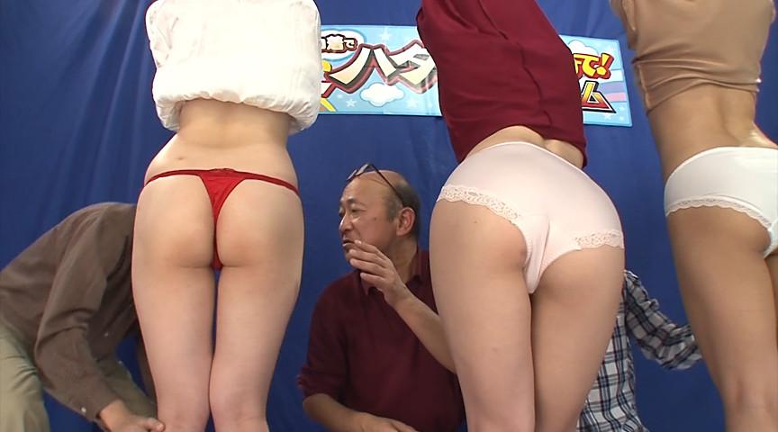 スケベな親子がエッチなゲーム一転知らずに近親相姦 スカート巾着で娘の裸当ててみて!ゲーム3 3枚目