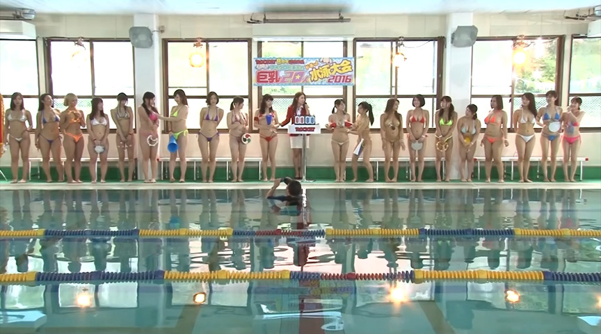 マイクロビキニでドキッ!巨乳20人!水泳大会2016完全版