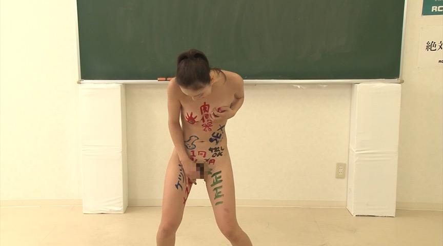 カリスマ美人塾講師の世界一受けたい変態授業