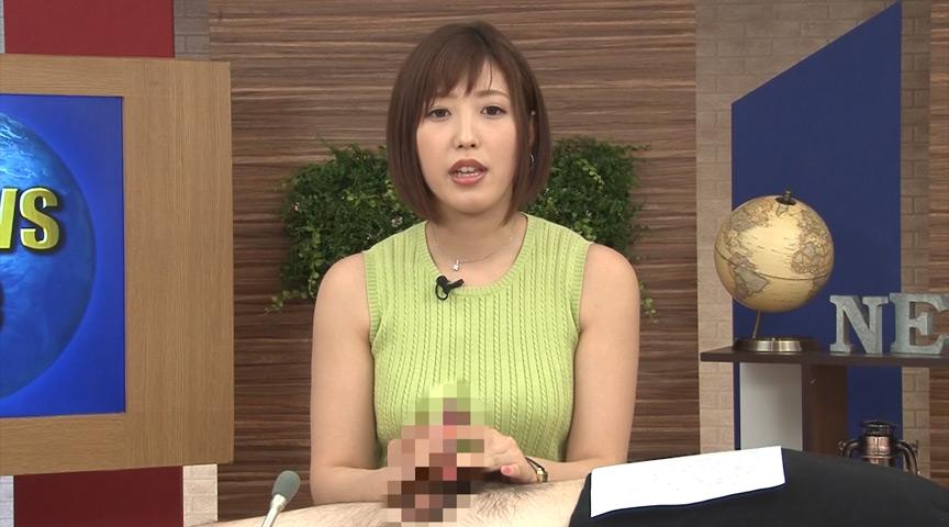 淫語女子アナ12 -パーフェクト女子穴SP-
