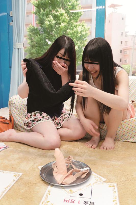 マジックミラー号 友達同士の女の子がTSFふたなり体験 画像 1