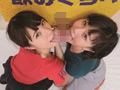 ザーメン食レポ女子アナのサムネイルエロ画像No.4