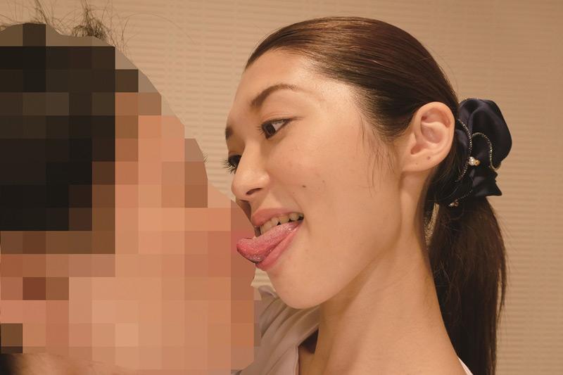 ディープキス歯科クリニック