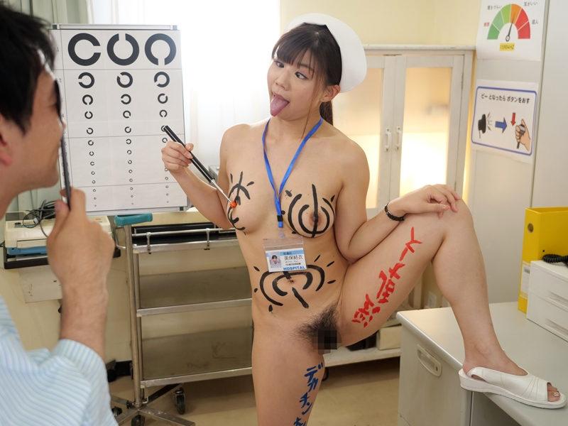 妄想病淫 変態クロスオーバー病棟サムネイル02