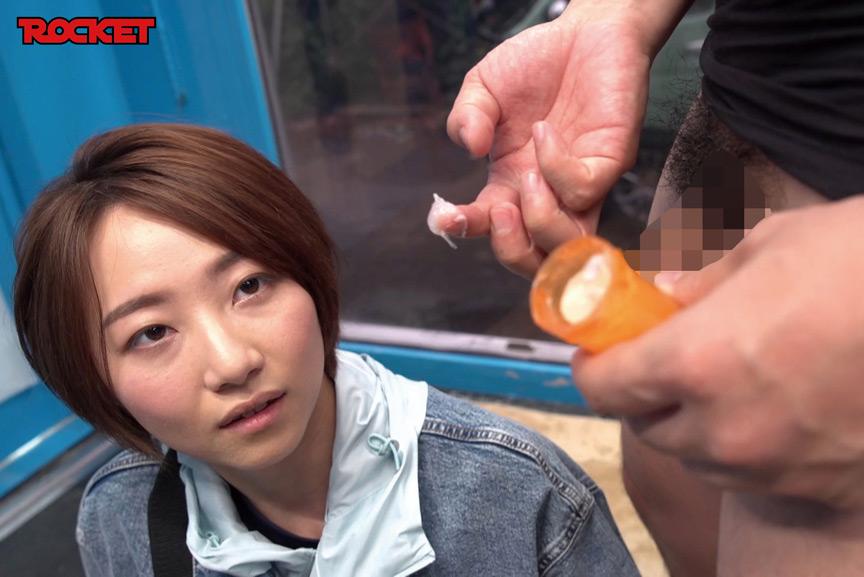 ボーイッシュな女の子が媚薬チ○ポでハメ潮スプラッシュ 画像 1