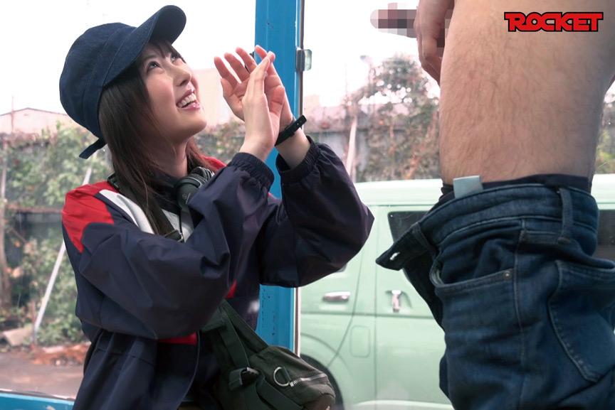 ボーイッシュな女の子が媚薬チ○ポでハメ潮スプラッシュ 画像 7