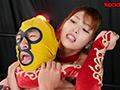 巨乳女子プロレスラー朱音の時間よ止まれ!【2】