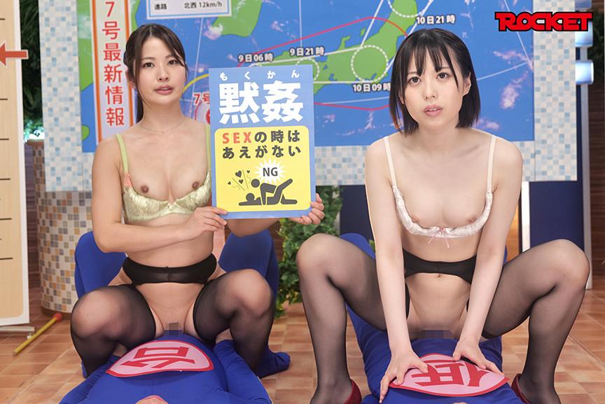 淫語女子アナ26 清楚系ダブル穴SP 天馬ゆい 水谷あおい 画像 10