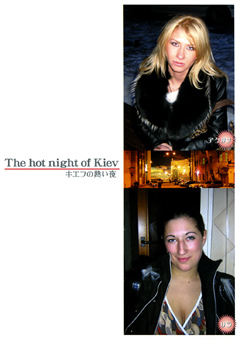 DUGA The hot night of Kiev キエフの熱い夜1
