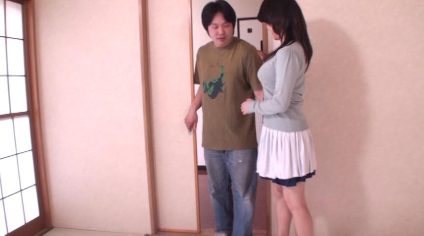 美熟女近親中出し姦 佐藤美紀 画像 1