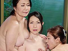 熟女レズ 三人交尾 【伊勢・志摩にて】