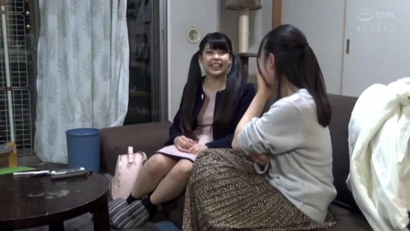 羽田希のレズナンパ 画像 13