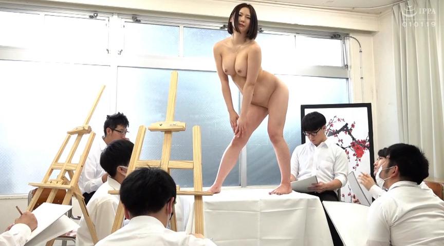 春画のデッサンモデルにされる新任女教師! 皆川るい 画像 3